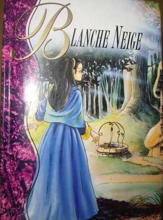 Livre Contes De Grimm Blanche Neige 1994