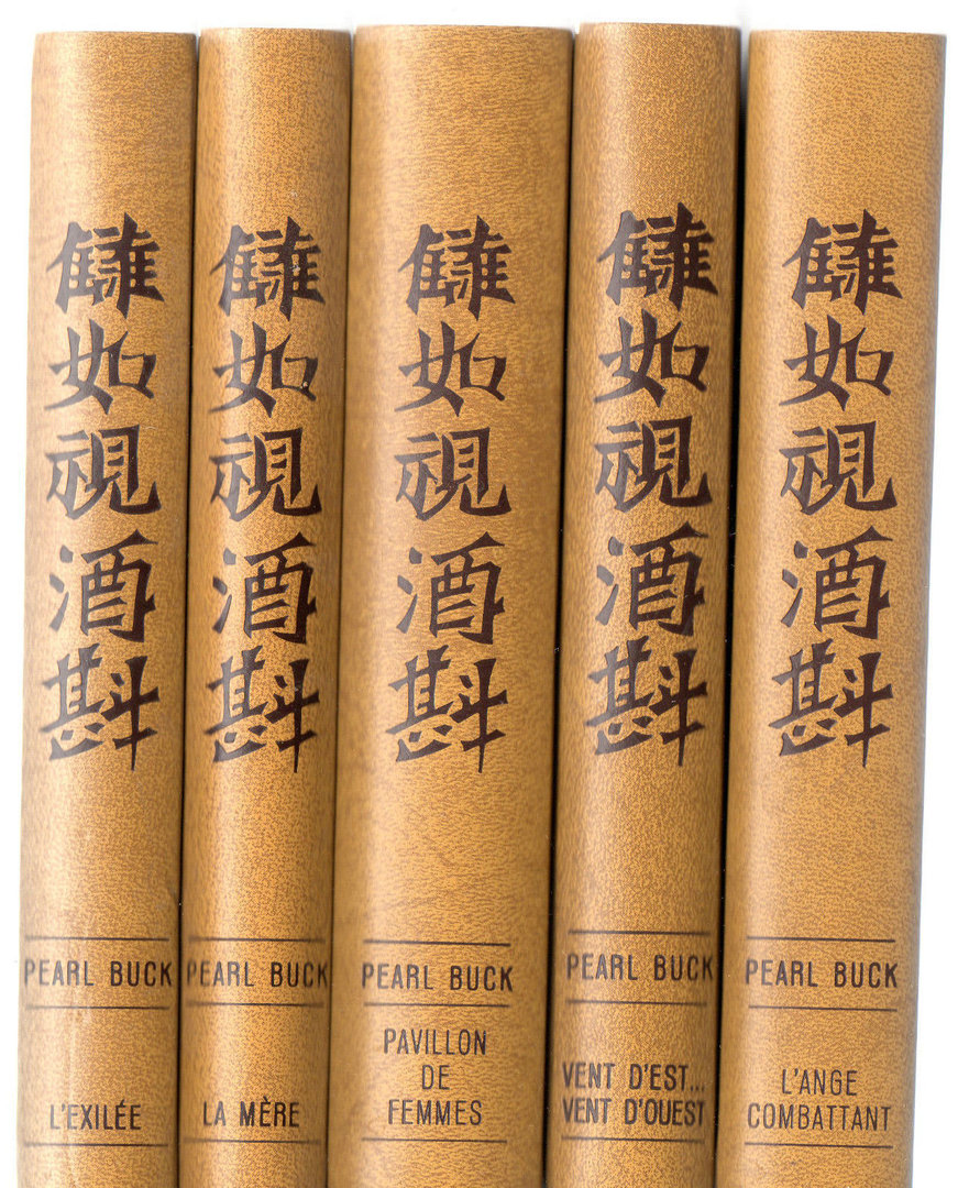 Pearl buck editions rencontre lausanne