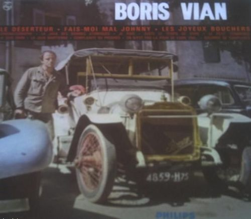 VINYL33T Boris vian philips 6332101 1975