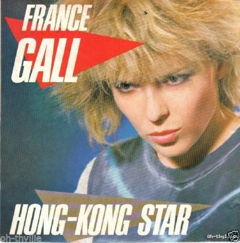 VINYL45T france gall hong-kong star 1984