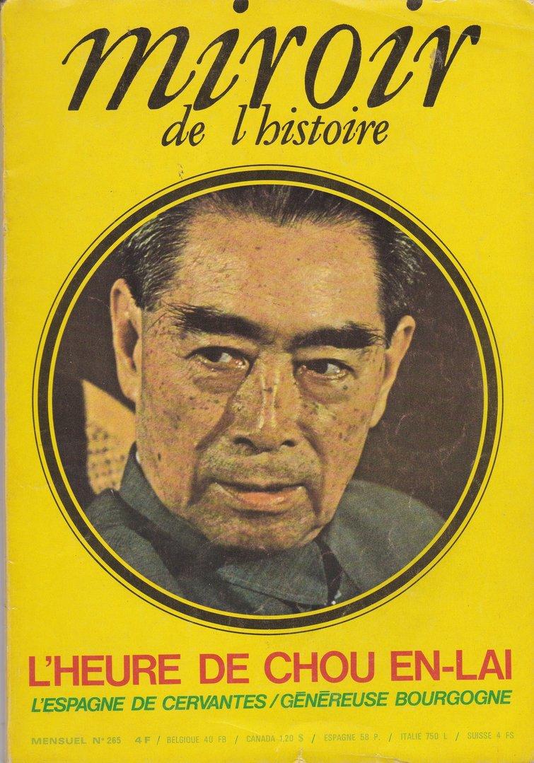 Magazine miroir de l 39 histoire bimensuel n 265 book music for Miroir de l histoire